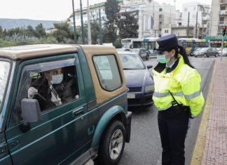 Κορωνοϊός: Πότε θα αρχίσει σταδιακά η άρση των περιοριστικών μέτρων