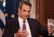 Μητσοτάκης: Ήρθε η ώρα, η Ευρώπη να αφήσει πίσω της τα μικρά βήματα και να τολμήσει ένα μεγάλο άλμα