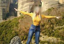 Επίθεση με βιτριόλι: Γεμάτο με φωτογραφίες της Ιωάννας το κινητό της 35χρονης