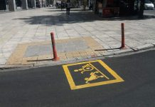 Δήμος Αθηναίων: Ειδική σήμανση στις ράμπες για αποτροπή της παράνομης στάθμευσης (φωτο)