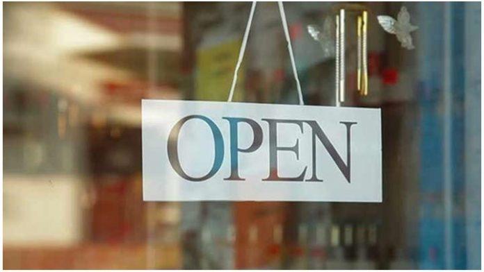 Μείωση μισθώματος για τις επιχειρήσεις που πλήττονται από την εξάπλωση του κορωνοϊού