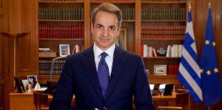 Ολοκληρώθηκαν οι επαφές Μητσοτάκη με τους πολιτικούς αρχηγούς με στόχο την συνεννόηση