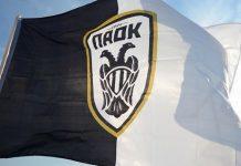 Champions League: Με την πορτογαλική Μπενφίκα κληρώθηκε ο ΠΑΟΚ