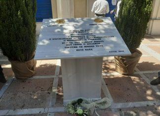 Marfin: Αποκαλυπτήρια της πλακέτας για τους νεκρούς από την Πρόεδρο της Δημοκρατίας
