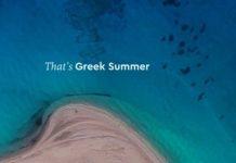 """Μητσοτάκης: """"Ανοίγουμε σταδιακά και με αισιοδοξία τις πόρτες της Ελλάδας στον κόσμο"""""""