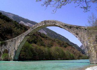 γεφύρι