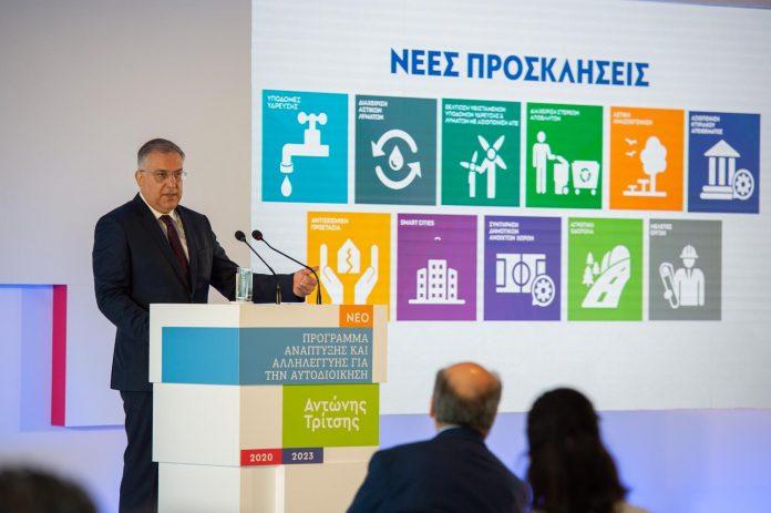 Θεοδωρικάκος: Οι 11 προσκλήσεις και η κατανομή σε ευρώ του προγράμματος «Αντώνης Τρίτσης»