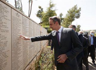 Ο Μητσοτάκης επισκέφθηκε το μνημείο του Ολοκαυτώματος