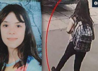Ναρκωτικές ουσίες ανιχνεύθηκαν στην 10χρονη Μαρκέλλα