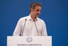 Μητσοτάκης: Η επέτειος της ντροπής βρίσκει την Τουρκία να διολισθαίνει μακριά από την νομιμότητα