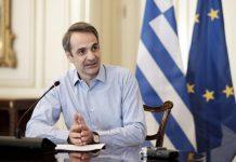 Ο πρωθυπουργός ενημερώνει αύριο τηλεφωνικά τους πολιτικούς αρχηγούς