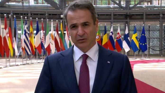 Μητσοτάκης: Η κυβέρνηση δίνει προτεραιότητα στην ταχεία υλοποίηση μεγάλων ξένων επενδύσεων