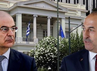 Τι διαμήνυσε η Αθήνα στην Άγκυρα
