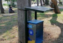 Δήμος Αθηναίων: Νέες ταΐστρες για αδέσποτα με υπόδειξη των δημοτών