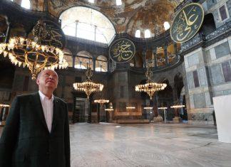 Αυστρία: Κατηγορεί τον Ερντογάν ότι εκμεταλλεύεται την Αγία Σοφία για πολιτικούς σκοπούς