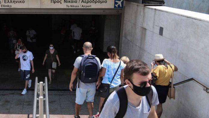 Στην Αττική εντοπίστηκαν 774 κρούσματα και 179 στη Θεσσαλονίκη Αναλυτικά η γεωγραφική κατανομή ΑΙΤΩΛΟΑΚΑΡΝΑΝΙΑΣ 18 ΑΝΑΤΟΛΙΚΗΣ ΑΤΤΙΚΗΣ 120 ΑΡΓΟΛΙΔΑΣ 7 ΑΡΚΑΔΙΑΣ 6 ΑΡΤΑΣ 2 ΑΧΑΪΑΣ 36 ΒΟΙΩΤΙΑΣ 18 ΒΟΡΕΙΟΥ ΤΟΜΕΑ ΑΘΗΝΩΝ 84 ΓΡΕΒΕΝΩΝ 7 ΔΡΑΜΑΣ 2 ΔΥΤΙΚΗΣ ΑΤΤΙΚΗΣ 57 ΔΥΤΙΚΟΥ ΤΟΜΕΑ ΑΘΗΝΩΝ 82 ΕΒΡΟΥ 1 ΕΥΒΟΙΑΣ 21 ΕΥΡΥΤΑΝΙΑΣ 1 ΖΑΚΥΝΘΟΥ 8 ΗΛΕΙΑΣ 18 ΗΜΑΘΙΑΣ 8 ΗΡΑΚΛΕΙΟΥ 32 ΘΕΣΠΡΩΤΙΑΣ 8 ΘΕΣΣΑΛΟΝΙΚΗΣ 179 ΘΗΡΑΣ 1 ΙΩΑΝΝΙΝΩΝ 22 ΚΑΒΑΛΑΣ 3 ΚΑΛΥΜΝΟΥ 5 ΚΑΡΔΙΤΣΑΣ 13 ΚΑΣΤΟΡΙΑΣ 6 ΚΕΝΤΡΙΚΟΥ ΤΟΜΕΑ ΑΘΗΝΩΝ 214 ΚΕΡΚΥΡΑΣ 11 ΚΕΦΑΛΛΗΝΙΑΣ 1 ΚΙΛΚΙΣ 6 ΚΟΖΑΝΗΣ 23 ΚΟΡΙΝΘΙΑΣ 15 ΚΩ 4 ΛΑΚΩΝΙΑΣ 2 ΛΑΡΙΣΑΣ 47 ΛΑΣΙΘΙΟΥ 1 ΛΕΣΒΟΥ 5 ΛΕΥΚΑΔΑΣ 2 ΜΑΓΝΗΣΙΑΣ 8 ΜΕΣΣΗΝΙΑΣ 1 ΜΗΛΟΥ 1 ΜΥΚΟΝΟΥ 11 ΝΗΣΩΝ 8 ΝΟΤΙΟΥ ΤΟΜΕΑ ΑΘΗΝΩΝ 92 ΞΑΝΘΗΣ 2 ΠΑΡΟΥ 1 ΠΕΙΡΑΙΩΣ 117 ΠΕΛΛΑΣ 20 ΠΙΕΡΙΑΣ 7 ΠΡΕΒΕΖΑΣ 3 ΡΕΘΥΜΝΟΥ 8 ΡΟΔΟΠΗΣ 1 ΡΟΔΟΥ 5 ΣΑΜΟΥ 2 ΣΕΡΡΩΝ 19 ΣΠΟΡΑΔΩΝ 1 ΤΡΙΚΑΛΩΝ 6 ΦΘΙΩΤΙΔΑΣ 22 ΦΛΩΡΙΝΑΣ 1 ΧΑΛΚΙΔΙΚΗΣ 20 ΧΑΝΙΩΝ 12 ΧΙΟΥ 3 ΥΠΟ ΔΙΕΡΕΥΝΗΣΗ 35