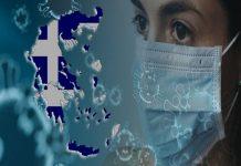 Κορωνοϊός: 101 θάνατοι 607 διασωληνωμένοι και 2.013 νέα κρούσματα