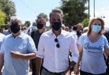 Μητσοτάκης από Εύβοια: «Η Πολιτεία θα είναι δίπλα σε αυτούς που έχασαν περιουσίες και νοικοκυριά»
