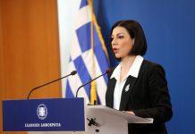 Η Πελώνη απαντά στον Τσίπρα: Ο κ. Τσίπρας ητά να σταματήσει να νομοθετεί η Βουλή;