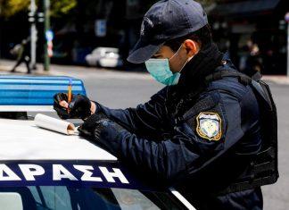 Θεσσαλονίκη: Συλλήψεις και πρόστιμα για συνάθροιση σε σπίτι