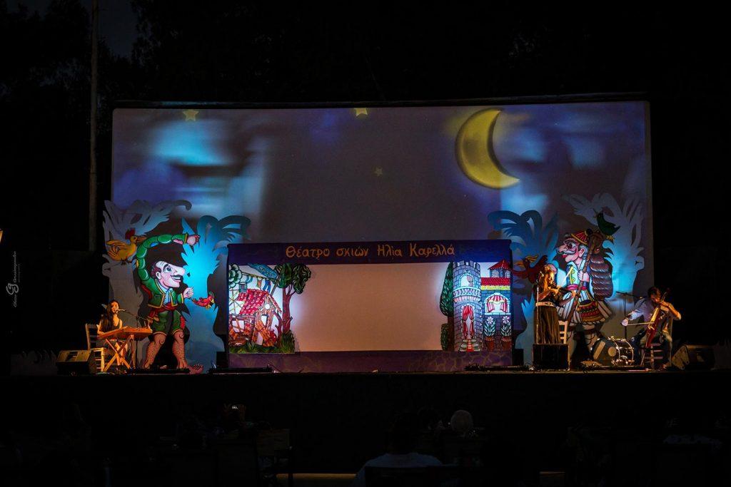 Καραγκιόζης summertime - Παραστάσεις και τον Σεπτέμβριο