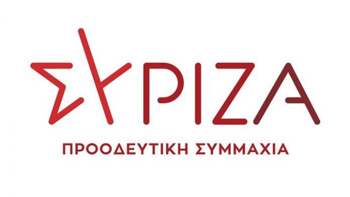 ΣΥΡΙΖΑ: Συνέπεια της κυβερνητικής αμέλειας τα νέα περιοριστικά μέτρα