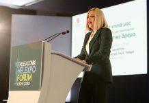 Γεννηματά από ΔΕΘ: Νέα αλλαγή, προοδευτική διέξοδος για τη χώρα