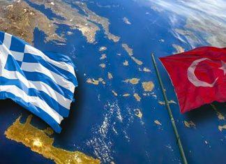 ΥΠ.ΕΞ.: Η Ελλάδα διατηρεί το αναφαίρετο δικαίωμα επέκτασης των χωρικών της υδάτων στην υπόλοιπη επικράτεια