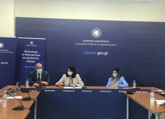 Κεραμέως: Η χρήση μάσκας στα σχολεία είναι υποχρεωτική για λόγους δημόσιας υγείας