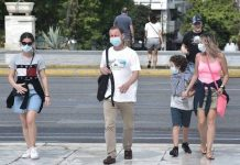 Κορωνοϊός: Δημοσιεύτηκαν στο ΦΕΚ τα νέα μέτρα για την Αττική