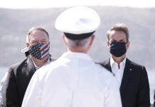Μητσοτάκης: Στρατηγικό σημείο της περιοχής η Σούδα – Πομπέο: Πυλώνας σταθερότητας η Ελλάδα