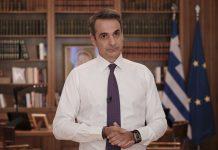 Μητσοτάκης: Κλείνουν από την Τρίτη εστιατόρια, μπαρ, καφέ, θέατρα, σινεμά και γυμναστήρια σε Β. Ελλάδα και Αττική