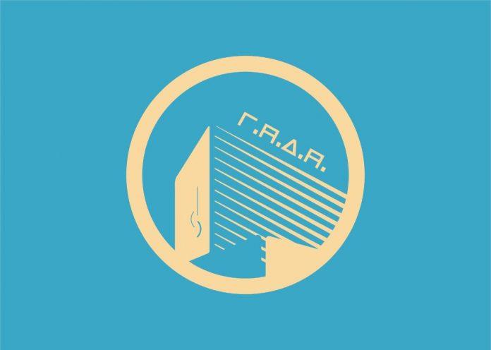 Το νέο λογότυπο της ΓΑΔΑ εγκαινιάζοντας νέα επικοινωνιακή πολιτική