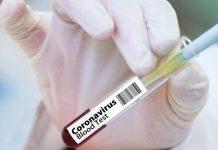 Δεδομένο το τρίτο κύμα πανδημίας