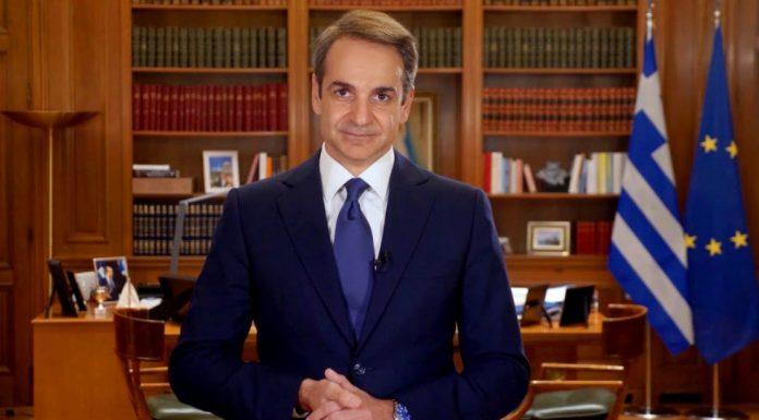 Δύο νέα μέτρα ανακοίνωσε ο πρωθυπουργός, Κυριάκος Μητσοτάκης σε μήνυμα προς τους Έλληνες πολίτες