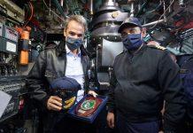 Μητσοτάκης από υποβρύχιο «Κατσώνης»: Είναι οι αόρατες και αθόρυβες ασπίδες για τα κυριαρχικά μας δικαιώματα