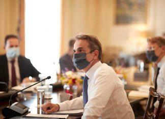 Μητσοτάκης: Κεντρικός στόχος της κυβέρνησης η συνέχιση της ελάφρυνσης νοικοκυριών και επιχειρήσεων
