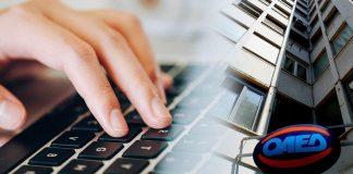 OAEΔ: Νέα προγράμματα και ποιους αφορούν