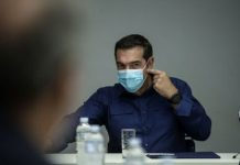 Τσίπρας: Επίθεση στην κυβέρνηση για την διαχείριση της πανδημίας