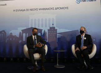 Μητσοτάκης: «Η Ελλάδα παγκόσμιος κόμβος του cloud»