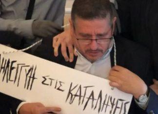 Ταυτοποιήθηκαν οι δράστες της επίθεσης στον πρύτανη της ΑΣΟΕΕ