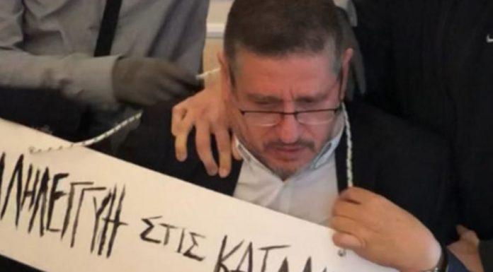 Η Κεραμέως καταγγέλλει και ο Χρυσοχοΐδης προειδοποιεί: Οι δράστες θα επικηρυχθούν