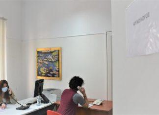 Δήμος Αθηναίων: Γραμμές ψυχολογικής - κοινωνικής υποστήριξης, πρώτης ιατρικής βοήθειας, εργασιακών θεμάτων