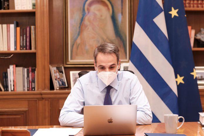 Σακελλαροπούλου - Μητσοτάκης: Έστειλαν μήνυμα για τήρηση των μέτρων από όλους