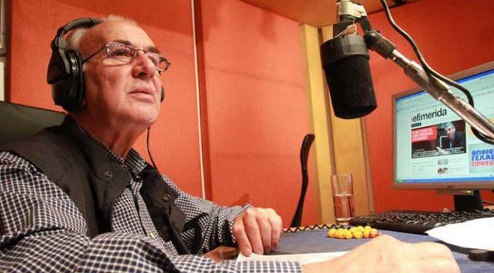 Πέθανε ο δημοσιογράφος Βασίλης Πάικος