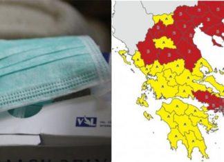 Κορωνοϊός: Ένας χρόνος από το πρώτο κρούσμα στην Ελλάδα