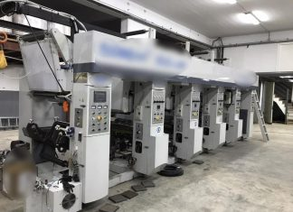 Η ΕΛ.ΑΣ. εξάρθρωσε το μεγαλύτερο κύκλωμα λαθραίων τσιγάρων με 2 εργοστάσια