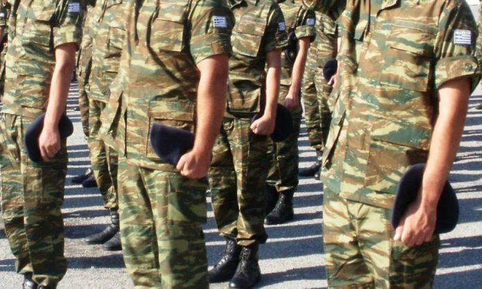 ΚΥΣΕΑ: Αποφάσισε την αύξηση της στρατιωτικής θητείας στο Στρατό Ξηράς κατά 3 μήνες