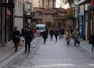 Κορωνοϊός - Αττική: Καθοριστικές οι τρεις επόμενες ημέρες για την άρση του lockdown