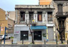 Αθήνα: 63 κτίρια επιστρέφουν στους Αθηναίους και τις Αθηναίες